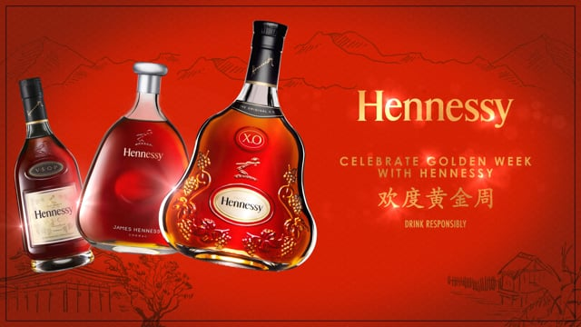 HENNESSY_CHINESE NEW YEAR - Animation