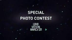 Lumix National Award