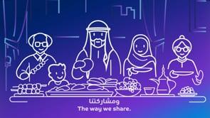 DU Eid Mubarak 2019 - Advertising