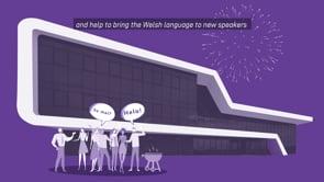 M Sparc - Menai Science Park Explainer Video - 3D