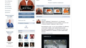 'Escape Plan' campaign in social media