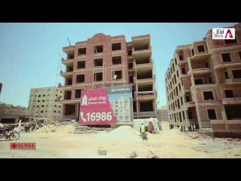 Documentary about Artal Real Estate