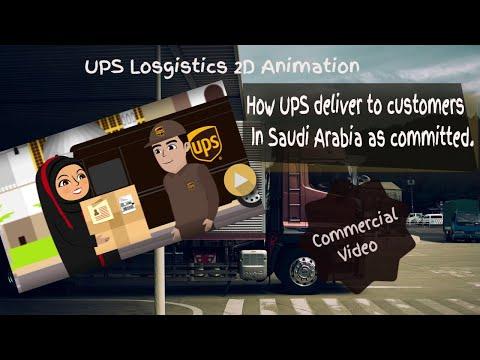 UPS Saudi Arabia