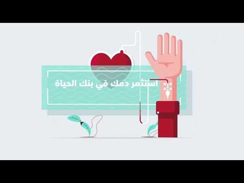 Wateen App (Saudi Arabia) - Mobile App