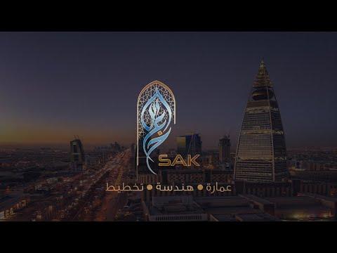 Solaiman A. El Khereiji Consultant - Movie
