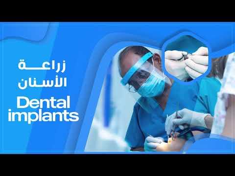 Social Media for Cairo Smiles Dental Spa - Online Advertising