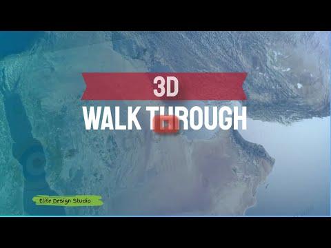 3D Walkthrough AlKhobar animation Mall - Movie
