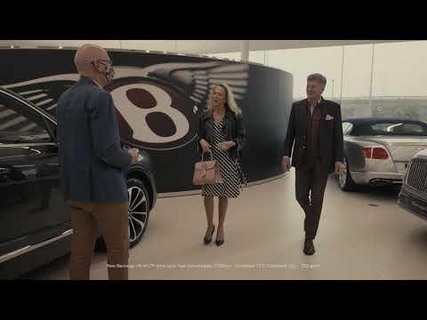 Bentley Brussels - Image de marque & branding